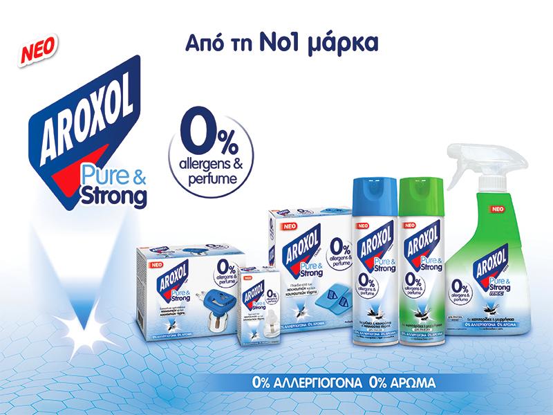 Aroxol Πάντα Περισσότερα !!! Τώρα και με 0% αλλεργιογόνα –  0% άρωμα